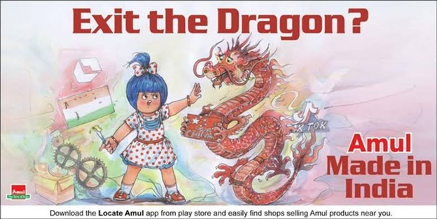 Amul - Exit the Dragon!